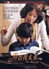 """Uhm Jung Hwa """"For Horowitz"""" Park Yong Woo 2006 Korea Region 3 Drama DVD"""