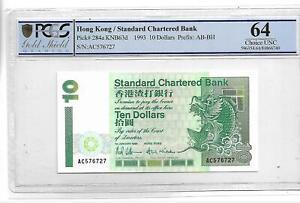 Hong Kong Pick#284a 1993 10 Dollars PCGS 64