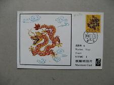 CHINA PR, maximumcard maxi card 1988, year of the dragon