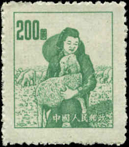 People's Republic of China  Scott #178 Mint No Gum As Issued