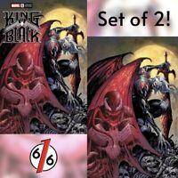 🔥🕸 KING IN BLACK #1 SET OF 2 TYLER KIRKHAM Exclusive Variant Knull Venom NM