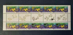 Illustrated Gutter 2004 - YEAR OF THE MONKEY CHRISTMAS ISLAND - MNH 10 x 50c