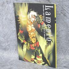 LAMENTO 5 Ltd Comic Manga B's Log Booklet SUGURO CHAYAMACHI Nitro+CHiRAL Book *