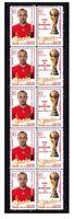 SPAIN 2010 WORLD CUP WIN MINT STAMP STRIP, INIESTA
