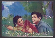 India Sivaji Ganesan greeting card