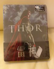Thor 1 Blufans Blu-ray Steelbook, 1/4 slip, Mint/Sealed