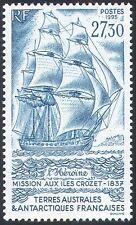 """FSAT/TAAF 1995 """"Heroine""""/Ship/Boat/Sail/Sailing/Transport/Nautical 1v (n23264)"""