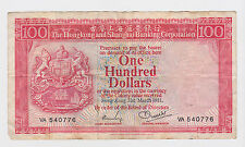 Hong Kong - 100 Dollars, 1981