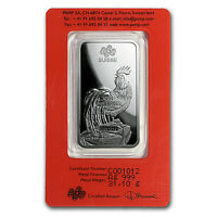 100 Gram Pamp Suisse Year Of The Rooster Silver Bar In