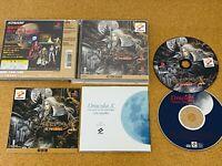 Castlevania Symphony of the Night w/ Special ArtBook Sony Playstation 1 JAPAN