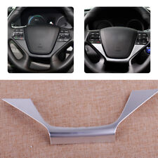 Silver Steering Wheel Panel Badge Cover Trim Fit For Hyundai Sonata 2015-2017