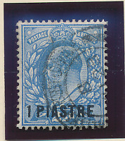 Great Britain, Offices In the Turkish Empire (Levant) Stamp Scott #39, Used