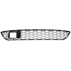 OEM 2015-2018 Nissan Sentra Front Lower Bumper Grille NEW 62254-4FY0A