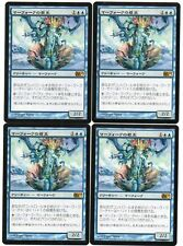 MTG Japanese Merfolk Sovereign x4 M10 Core Set NM-/NM
