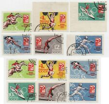 USSR Russia 1964 Tokyo Olympics Imperf and Perf CTO Sets Sc 2921-26