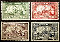 1934 Long Island Stamp Show NY Cinderella Set of 4 MLH