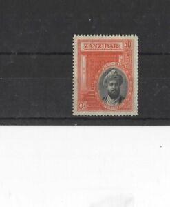 ZANZIBAR , 1936, SG326 TYPE 36 50c BLACK AND ORANGE-VERMILION, MH   CV £15.00+