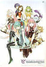 Hatsune Miku :  poster 3