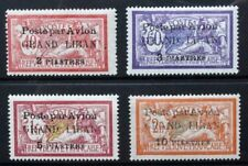 LEBANON LIBAN 1924 Air Mail SURCHARGES on French. Set of 4. Mint HINGED SG22/25.