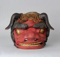 Unique Face Japanese Antique Shishi Lion mask Wood . Late Edo  era  EE86