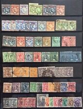 Zanzibar Stamps Used Lot (100 Stamps) From 1896
