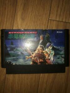 Famicom Akumajo Densetsu Castlevania 3 III Nintendo FC NES Japan Old Game