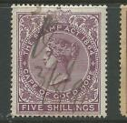 Cape of Good Hope Queen Victoria Revenue Stamp Duty 5s Used