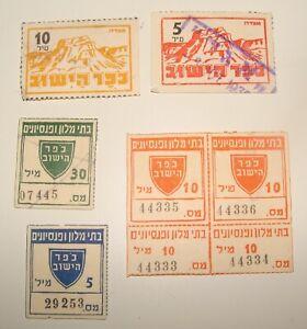 PALESTINE Israel Stamp Label Jewish Judaica Kofer Hayishuv Hotel Tab Payment