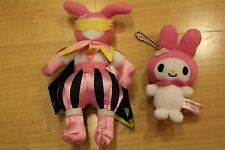 Sanrio My melody Usamimi kamen plush doll soft stuffed toy set rare