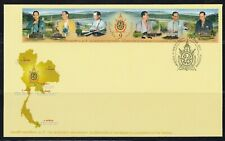 THAILAND-2017- 70th ANNIVERSARY CELEBRATION of H.M.ACCESSION TO THE THRONE-FDC*