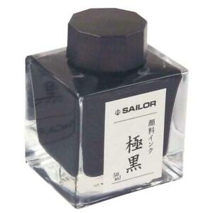 Sailor KIWAGURO (Kiwa-Guro) Fountain pen Super fine Pigment Black ink 50 ml