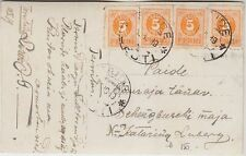 Estonia PPC with local perforation stamps Paide 1919