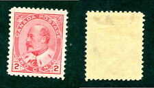 Mint Canada 2 Cent King Edward Stamp #90 (Lot #12965)