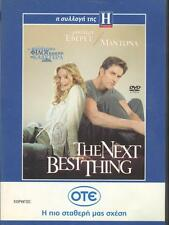 The Next Best Thing (2000) - Madonna, Rupert Everett FREE SHIPPING