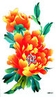 KH Big Orange Colour Peonies with Leaves Temporary Tattoos HM453 New Arrival