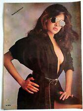 Bollywood Rare Actor Model Poster - Mamta Kulkarni - 12 inch X 16 inch