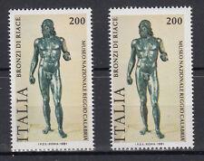ITALIA VARIETA' DENTELLATURA SPOSTATA LIRE 200 BRONZI DI RIACE 1981 E CAMPIONE