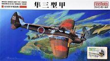 Fine Molds FB-18 - Nakajima Ki-43-III Hayabusa 1:48