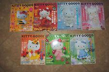 7 Japan Hello Kitty Goods Magazine Book Rare-EUC Including Vol#1,3,4,5,6,7 & 11