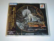 CASTLEVANIA SYMPHONY NIGHT ORIGINAL SOUNDTRACK MUSIC JAPAN IMPORT *BRAND NEW*