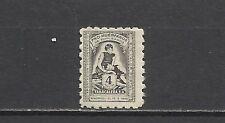 3023-SELLO FISCAL NUEVO ** HUERFANOS TABACALERA 4  PTA AÑO 1946.REVENUE.