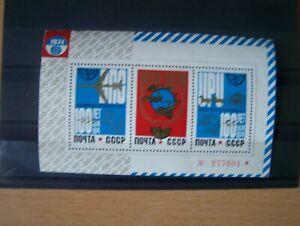 RUSSIA,1974,U.P.U. M/SHEET, SG.MS4332.CAT £17,U/MINT,EXCELLENT.