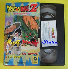 film VHS cartonata DRAGONBALL Z 11 L'arrivo dei sayan I saibam 1998 (F70) no dvd