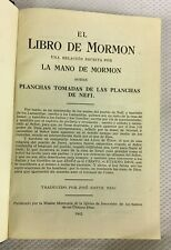 ERROR 1942 Spanish BOOK OF MORMON El Libro De Mormon Zion's Printing Missouri