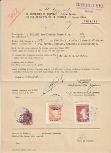 LIBYA , Document with  Revenue 100 Mils  Stamp & other Stamps 1947
