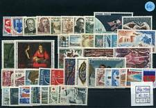 ANNEE COMPLETE NEUVE XX 1966 TIMBRES LUXE