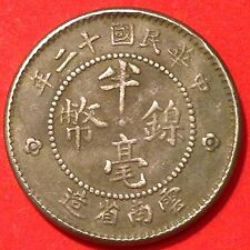 1923 China, Republic Of, Yunnan, 5 Cents, Copper-Nickel Coin,*Scarce/High Grade*