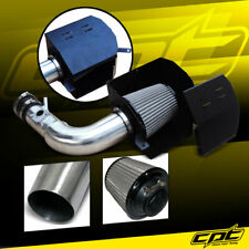 For 13-19 Scion FRS BRZ 2.0L 4cyl Polish Cold Air Intake + Stainless Filter