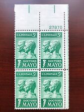 US #1251 Plate Block of 4 Doctors William & Charles Mayo Mint NH
