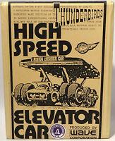 THUNDERBIRDS : HIGH SPEED ELEVATOR CAR MODEL KIT MADE BY WAVE - VERY RARE (MN)